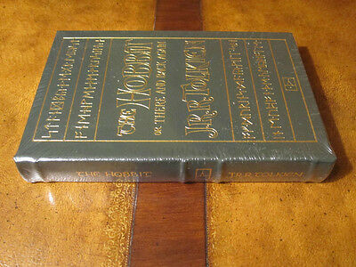 Easton Press HOBBIT JRR Tolkien SEALED