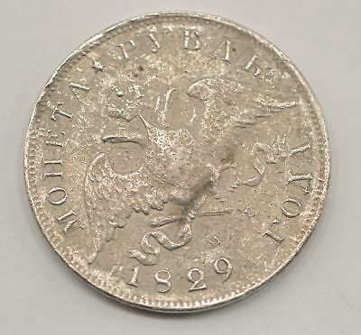 1829-HR Russian 1 Rouble Silver Foreign Coin *Q33