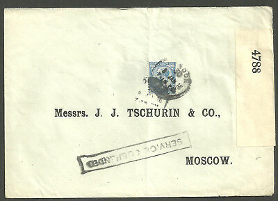 21/2D George V London 1918 To Moscow Russia Boxed Service Suspended Censor