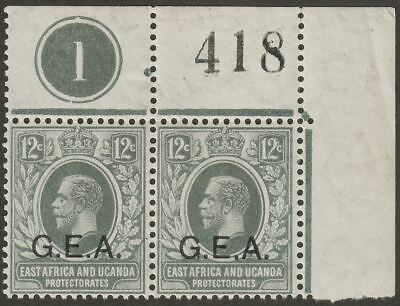 Tanganyika 1917 KGV GEA Opt 12c Slate-Grey Sheet Number Pair Mint SG50