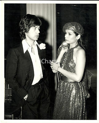 1974 NEW YORK Mick and Bianca JAGGER  at the Metropolitan Museum - Photo