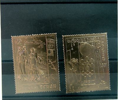 Lot of 2 Chad MNH Mint Never Hinged Stamps Scott # 231J & 231G #111096 X