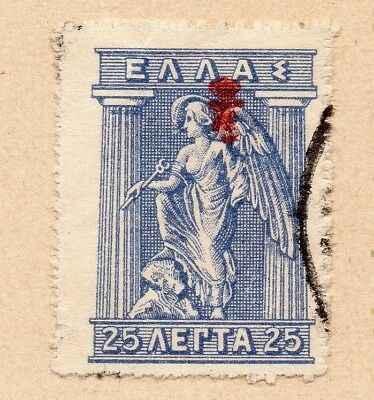 Greece 1916 Early Issue Fine Used 25l. Optd 244526