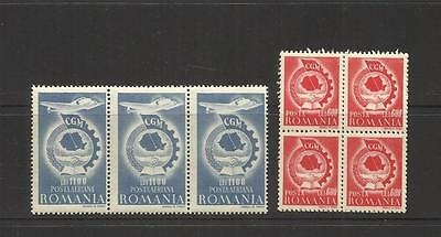 Romania ~ 1947 Trades Union Congress (Mint Mnh)