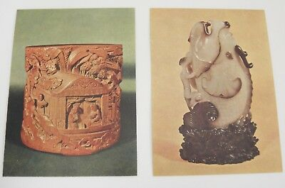 Vintage Postcards National Palace Museum Taiwan Bamboo Carving & Jade Vase Lot 2