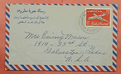 1964 Kuwait Aerogramme Stationery Watermark T To Usa
