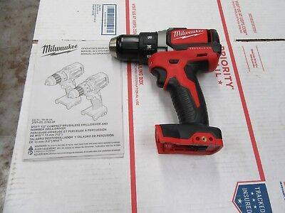 "Milwaukee 2701-20 M18 1/2"" Drill/Driver Brand New (Tool Only)"