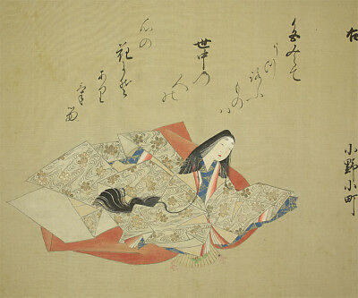 "JAPANESE HANGING SCROLL ""Ono no Komachi""  @e503"