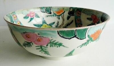 Unusual Antique Oriental Hand Painted Porcelain Bowl - Chinese / Japanese - Rare