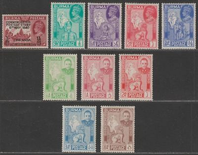 Burma 1940-48 Selection Mint inc Stamp Centenary / Victory / Independence