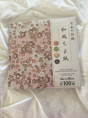 Daiso Japanese Fancy Paper Folding Origami Paper 100 Sheets with 4 Designs