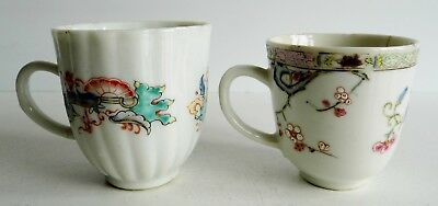 Pair Of Rare Old Chinese Porcelain Teacups - Collection Of J. S. Cook Esquire
