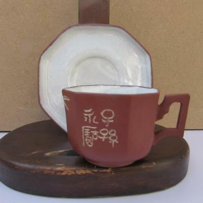 Fine Chinese Yixing Cup and Saucer - Maker Mark and Engraved Decoration