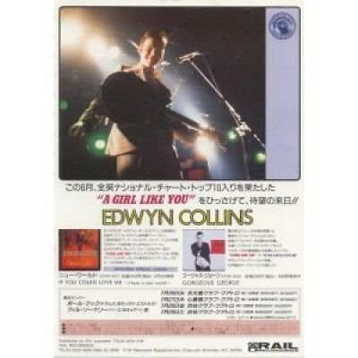 EDWYN COLLINS A Girl Like You FLYER Japanese Rail Double Sided Promo Flyer For