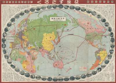 1930 Osaka Mainichi Shinbun World Map Sugoroku