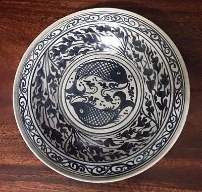 Large  Lanna Kingdom / Si Satchanalai  Fish   Designed Charger   Bowl #