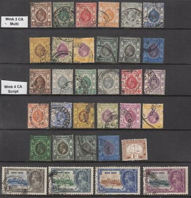 Hong Kong George V Collection 33 diff used stamps wmk types cv $97.85