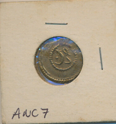 Unidentified Arabic Early Issue #anc7