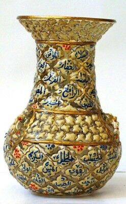 Islamic Mameluke Enamel Glass mosque Lamp .