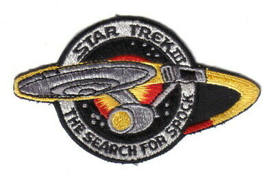 Star Trek III: The Search For Spock Movie Embroidered Logo Patch, NEW UNUSED