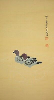 "JAPANESE HANGING SCROLL : TANOMURA CHOKUNYU ""Ornament of Dove""  @e552"