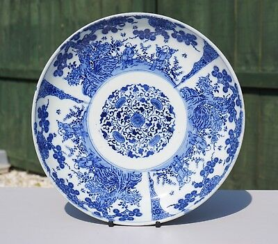Large Antique Japanese Blue and White Porcelain Boy Pine Tree Plate 19th C Meiji