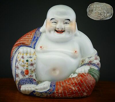 LARGE Antique Chinese Famille Rose Iron Red Porcelain Laughing Buddha MARKED