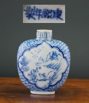 LARGE Antique Chinese Porcelain Blue and White Snuff Bottle KANGXI Mark 19th C