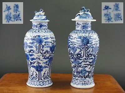FINE! Pair Antique 19th C Chinese Blue and White Porcelain Vase & Cover KANGXI