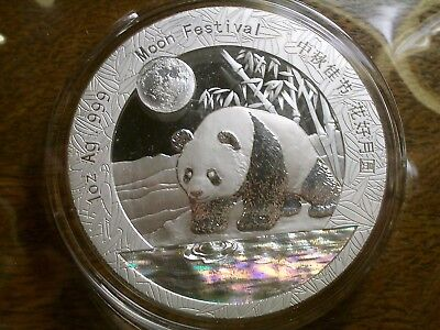 2017-Z  China Panda Silver 1Oz. Moon Festival With Hologram