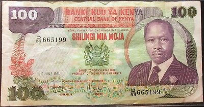 1981 Kenya One Hundred Shillings Note