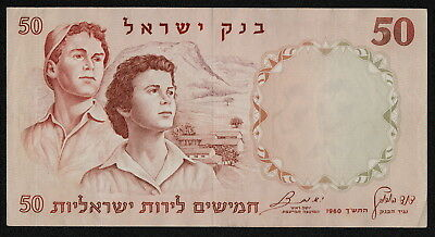 ISRAEL (P33d) 50 Lirot 1960 VF+ Green serial #