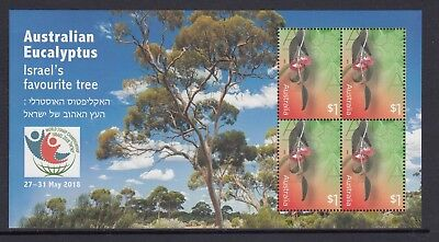 AUSTRALIA 2018 - WORLD Stamp Competition in ISRAEL MINISHEET  MNH