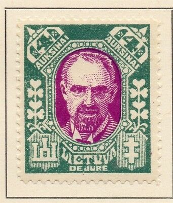 Lithuania 1922 Early Issue Fine Mint Hinged 4A. 227652