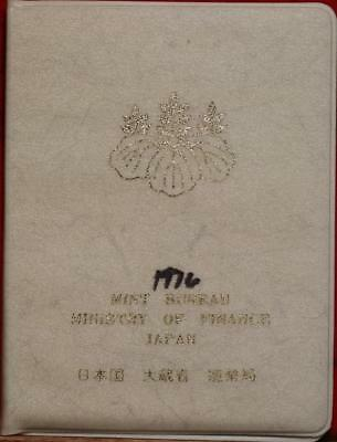 1976 Mint Bureau Ministry Of Finance Japan Set