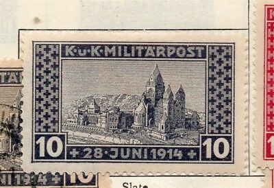 Bosnia Herzegovina 1917 Early Issue Fine Mint Hinged 10h. 248267