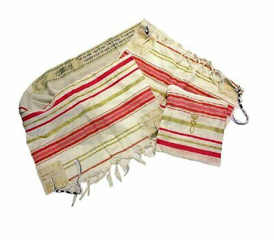 Pink and Gold Grafted Messianic Tallit Prayer Shawl