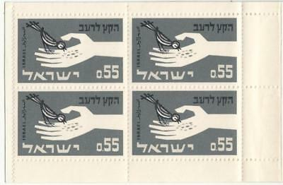 Israel #237a MNH Bread to the Hungry booklet 1963 cv $27.50