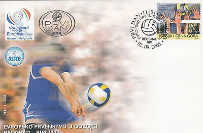 (14535) Serbia FDC Volleyball 2 September 2005