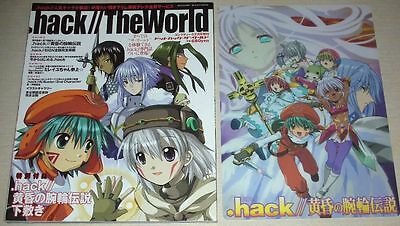 .Hack// The World Art Book w/Pencil Board OOP RARE