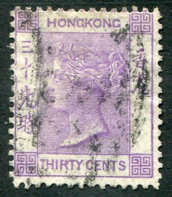 HONG KONG  20  Very Nice Used  Issue  VICTORIA   UPTOWN 38959