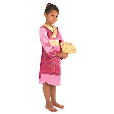 Kids Oriental Princess S - Rubie Fancy Dres Small Chinese Costume Child Sized
