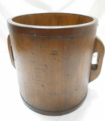 Antique Japanese Wooden Rice Bucket Basket Ironwork WoodHandles C1930s  #25