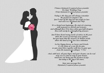 A4 Poem To The Bride And Groom On Your Wedding Day Print Gift