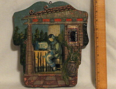 RARE and VERY UNIQUE ANTIQUE JAPANESE FOLK ART PAINTING COLLAGE on WOOD
