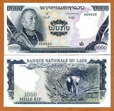 Lao / Laos, 1000, ND (1974)  P-18, UNC > King, Elephant > Not Issued