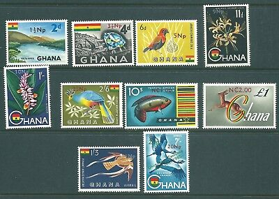 GHANA 1967 MNH surcharged definitive set
