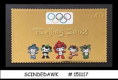 GAMBIA - 2008 Beijing Olympic Games - 1V EMBOSSED GOLD STAMPS - MINT NH
