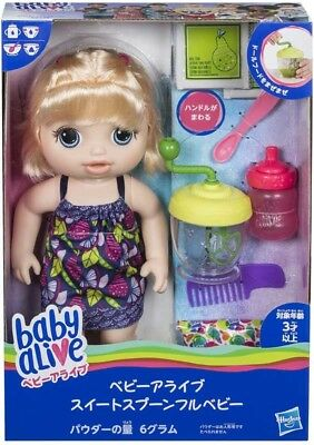 Baby Alive Sweet Spoonfuls Baby Blond - New in stock