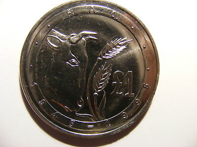 Cyprus 1995 Crown Sized C/N 1 Pound, KM#70, One Year Type Coin